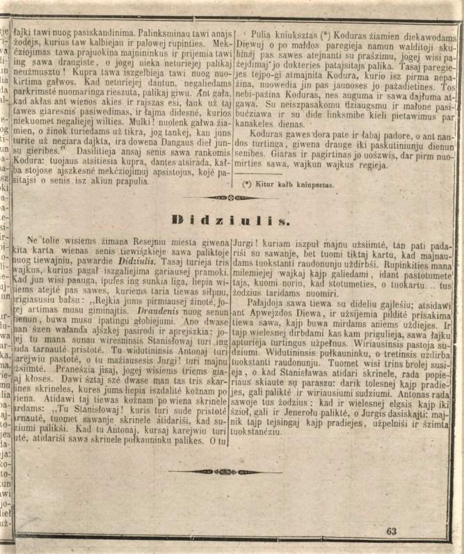 """L. Ivinskio didaktinis kūrinėlis """"Didžiulis"""" 1856 m. kalendoriuje"""