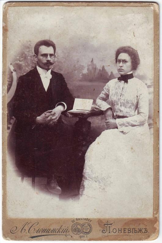 Jonas Biliūnas su žmona