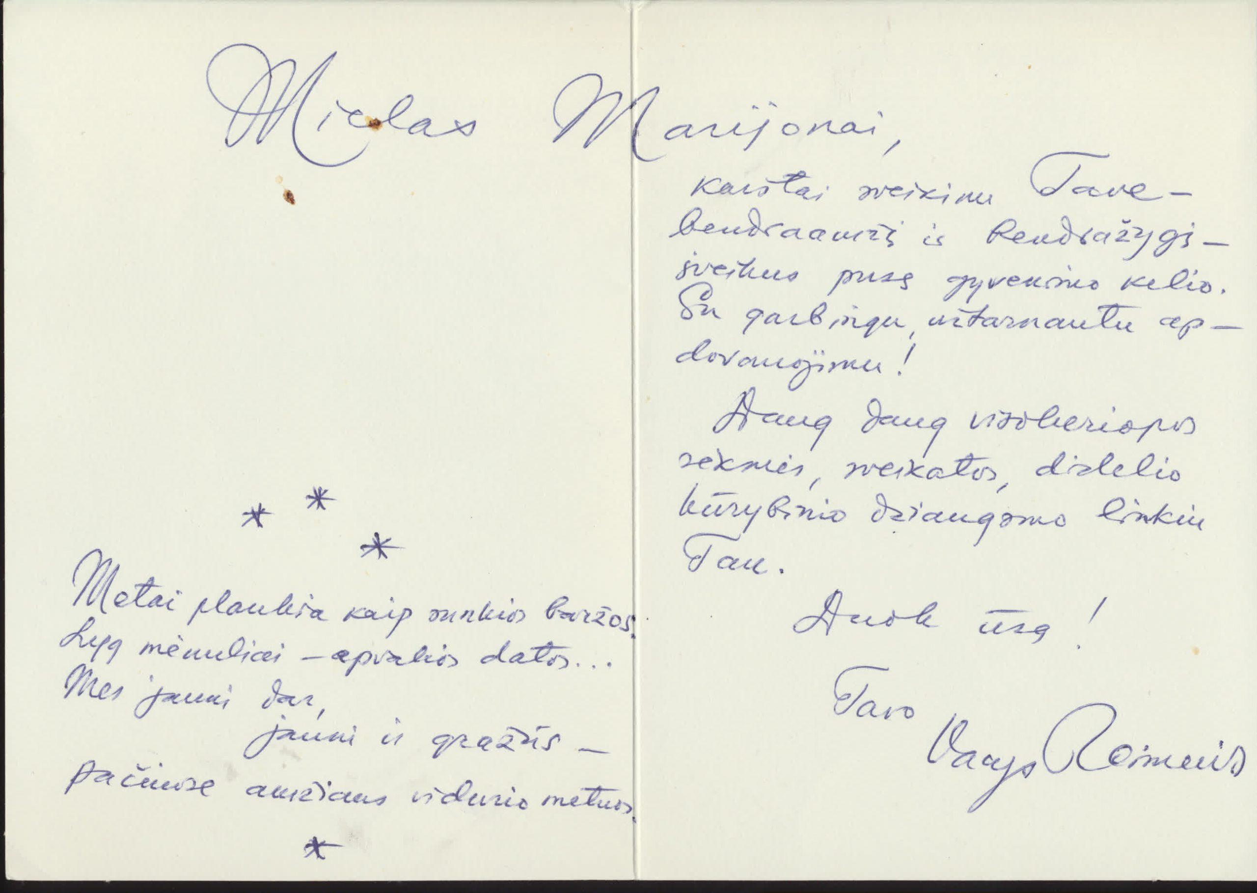 Nuotaikingas V. Reimerio sveikinimas Marijonui Krasauskui (K. Marukui). Vilnius, 1971 05 01