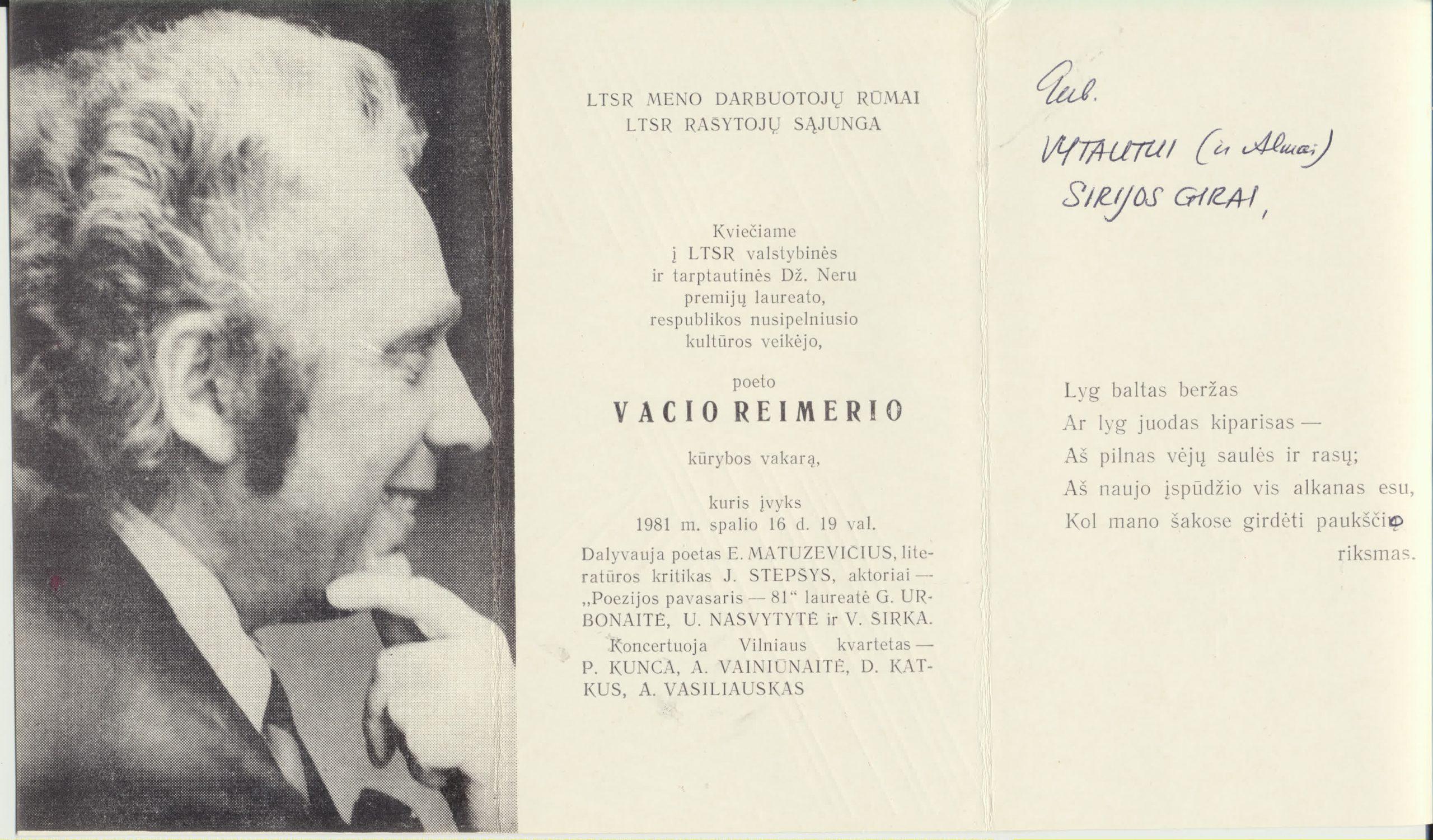 Dažnai vykdavo V. Reimerio kūrybos vakarai. Kvietimas, skirtas V. Sirijos Girai su žmona. 1981 m.