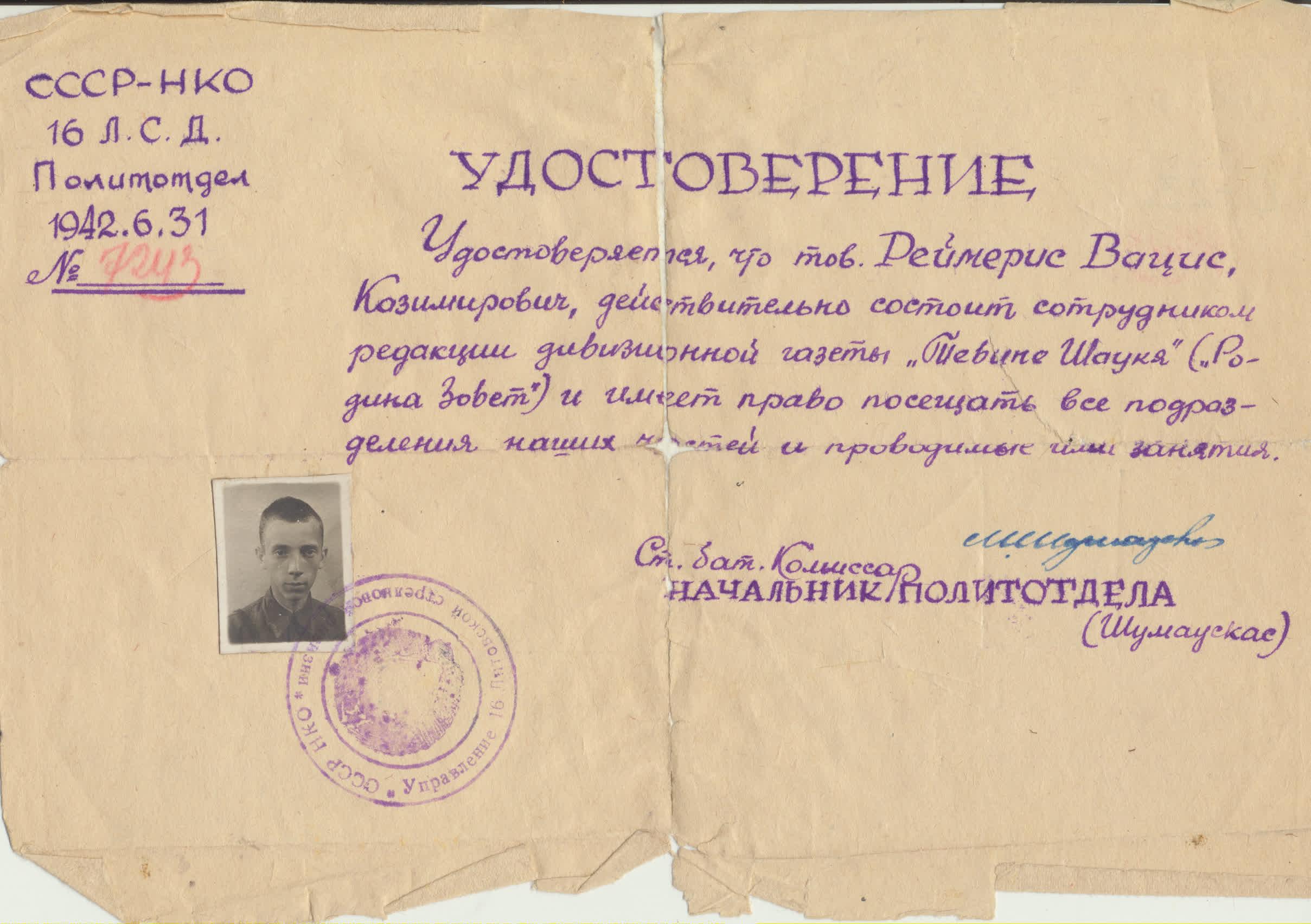 """Pažyma, leidžianti laikraščio """"Tėvynė šaukia"""" darbuotojui V. Reimeriui lankytis visuose karinių dalinių užsiėmimuose. 1942 06 31"""
