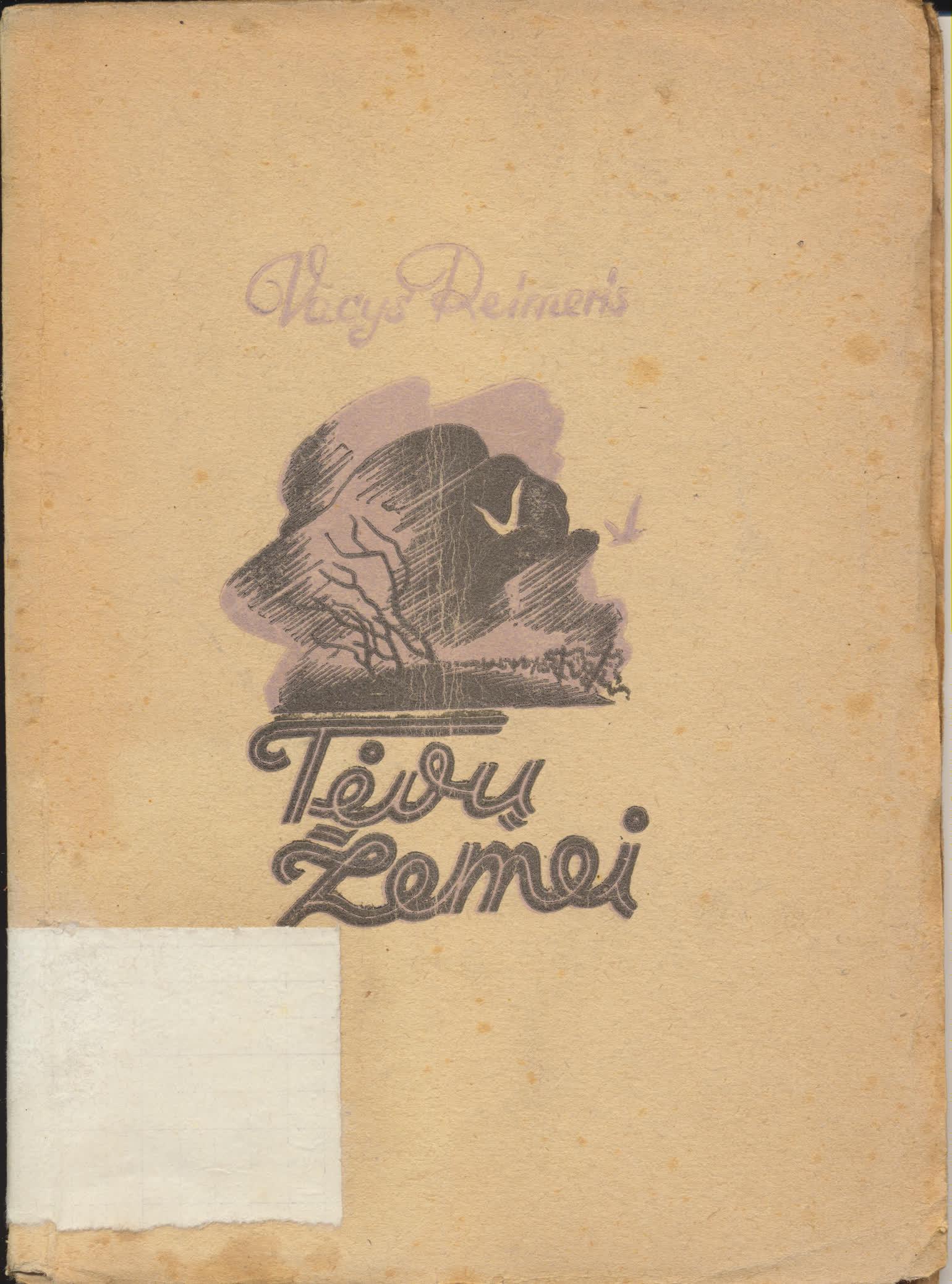 """Pirmoji knyga """"Tėvų žemei"""" buvo išleista iškart po karo. 1945 m."""