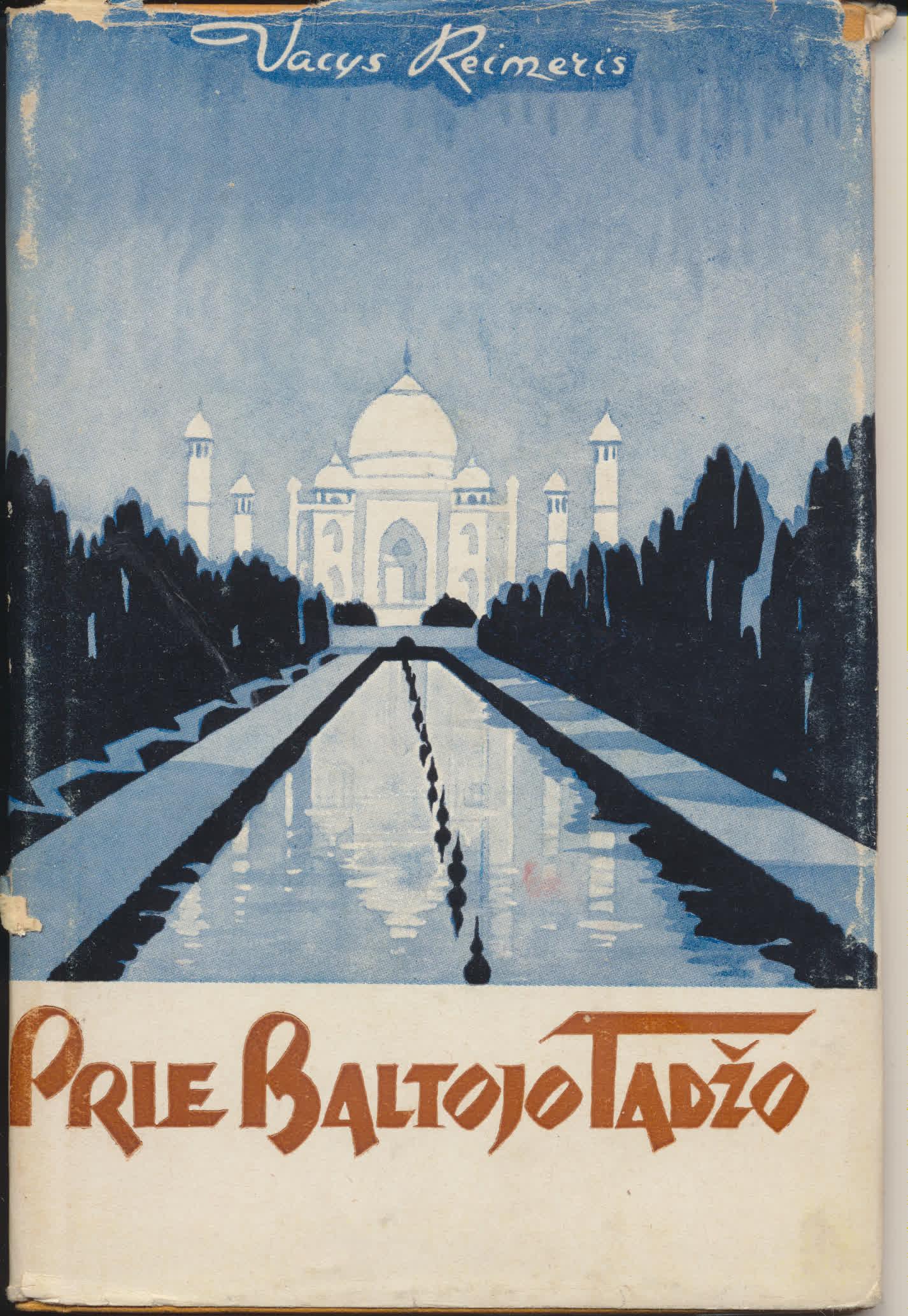 """Viešnagė Indijoje įkvėpė V. Reimerį išleisti eilėraščių rinkinį """"Prie baltojo Tadžo"""" (1958). Vėliau knyga išversta į rusų kalbą, ji pelnė autoriui prestižinę Dž. Neru (pirmasis nepriklausomos Indijos ministras pirmininkas) premiją"""
