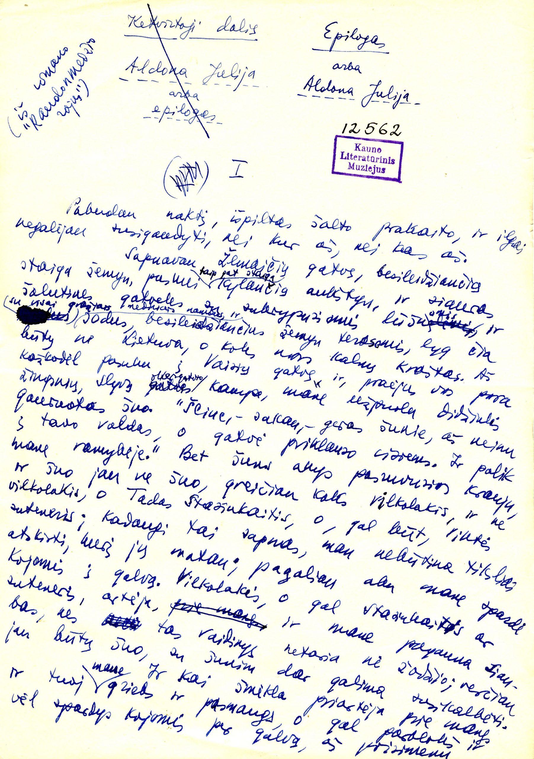 """Romano """"Raudonmedžio rojus"""" rankraščio fragmentas"""