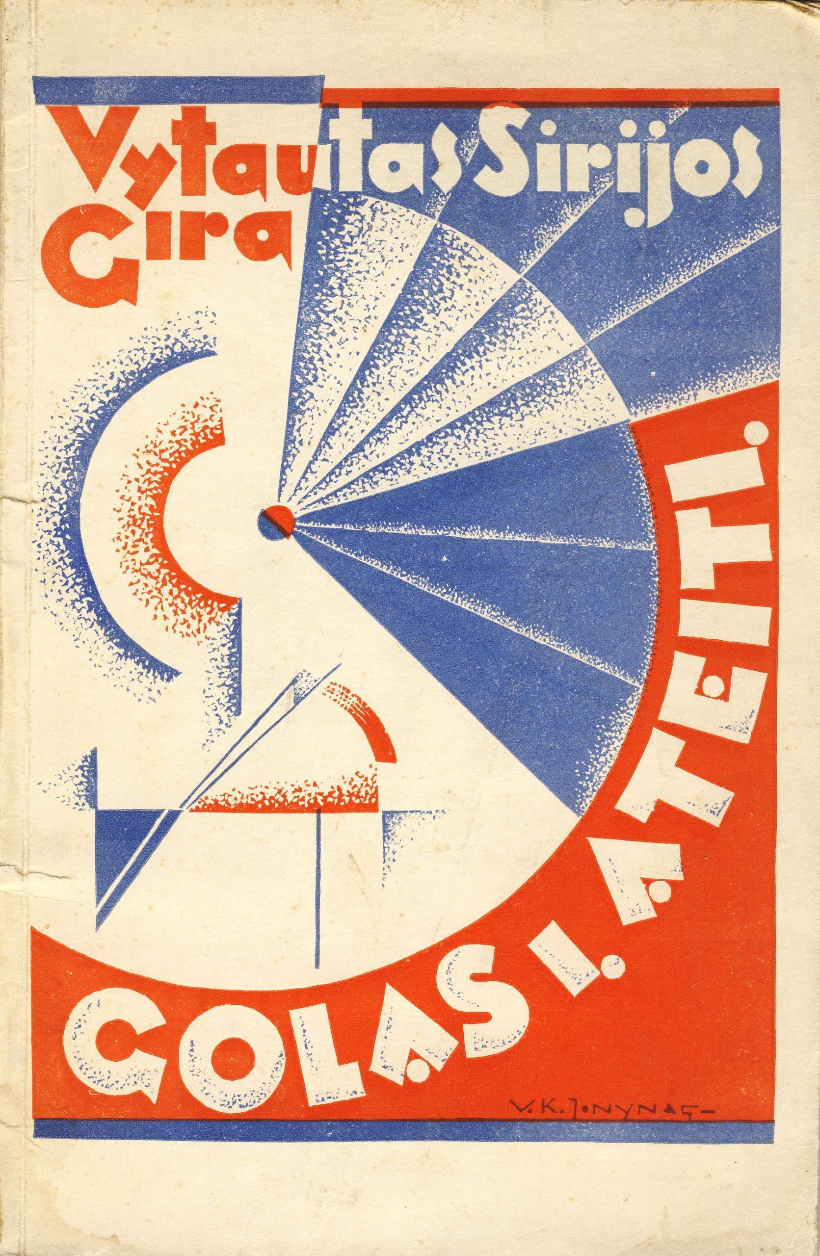 Klaipėda.  1931 m.
