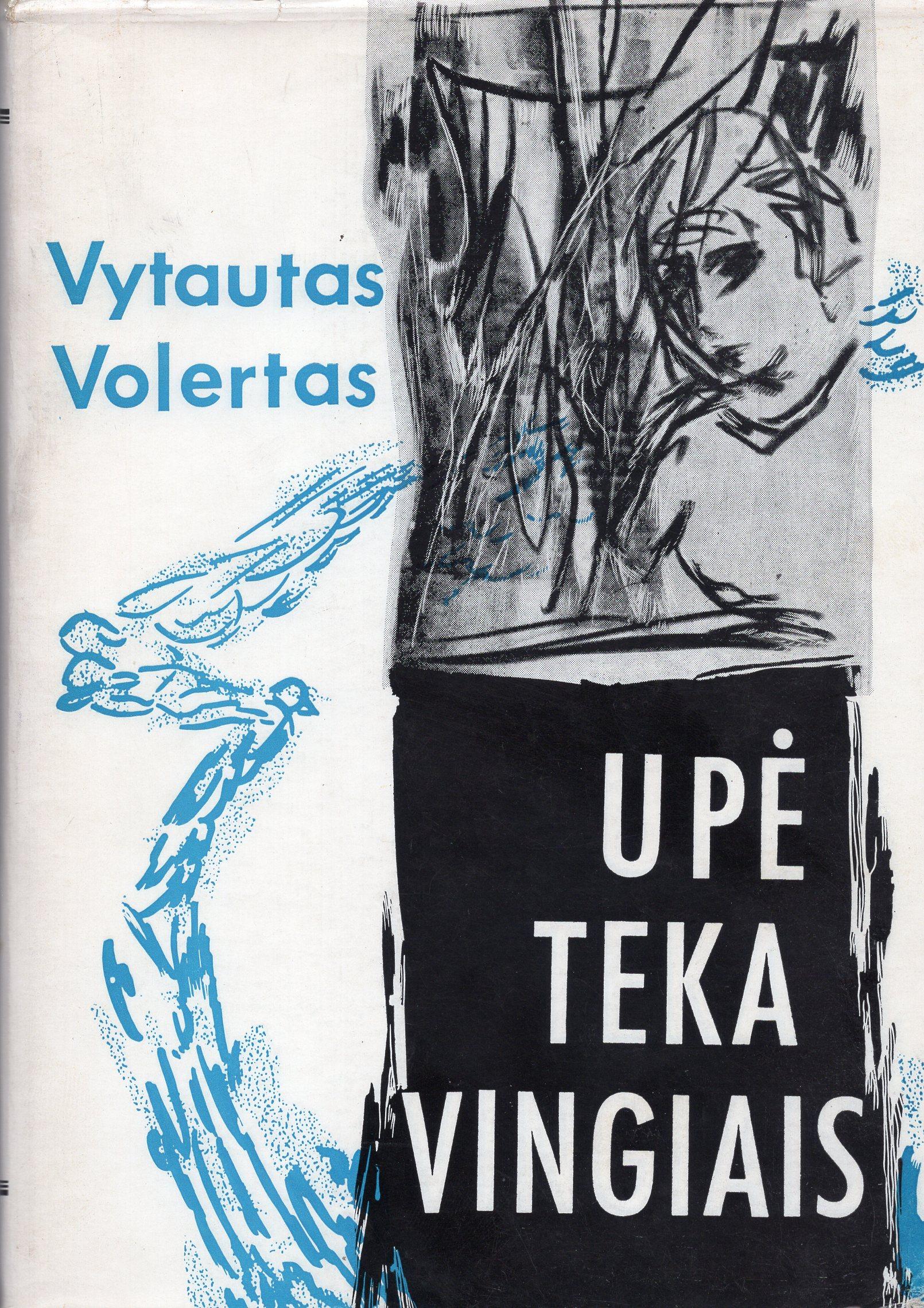 Čikaga, 1963 m. Aplanką piešė P. Jurkus