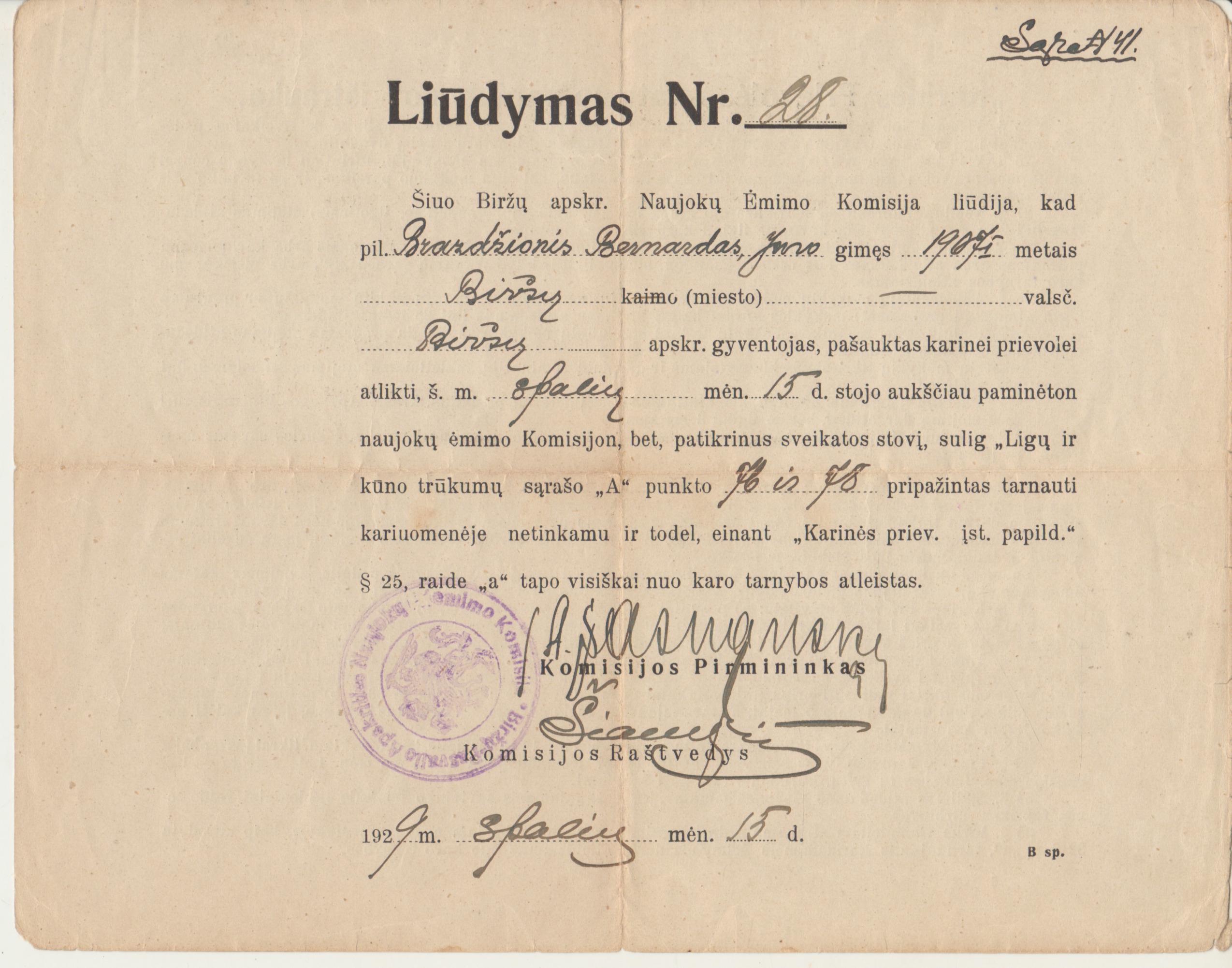 """1929 m. spalio 15 d. Biržų apskrities naujokų ėmimo komisijos """"Liūdymas"""", išduotas B. Brazdžioniui dėl tinkamumo karinei tarnybai"""