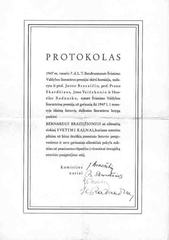 """B. Brazdžionio eilėraščių rinkinio """"Svetimi kalnai"""" apdovanojimo dokumentas. 1947 m. vasario 7 d."""