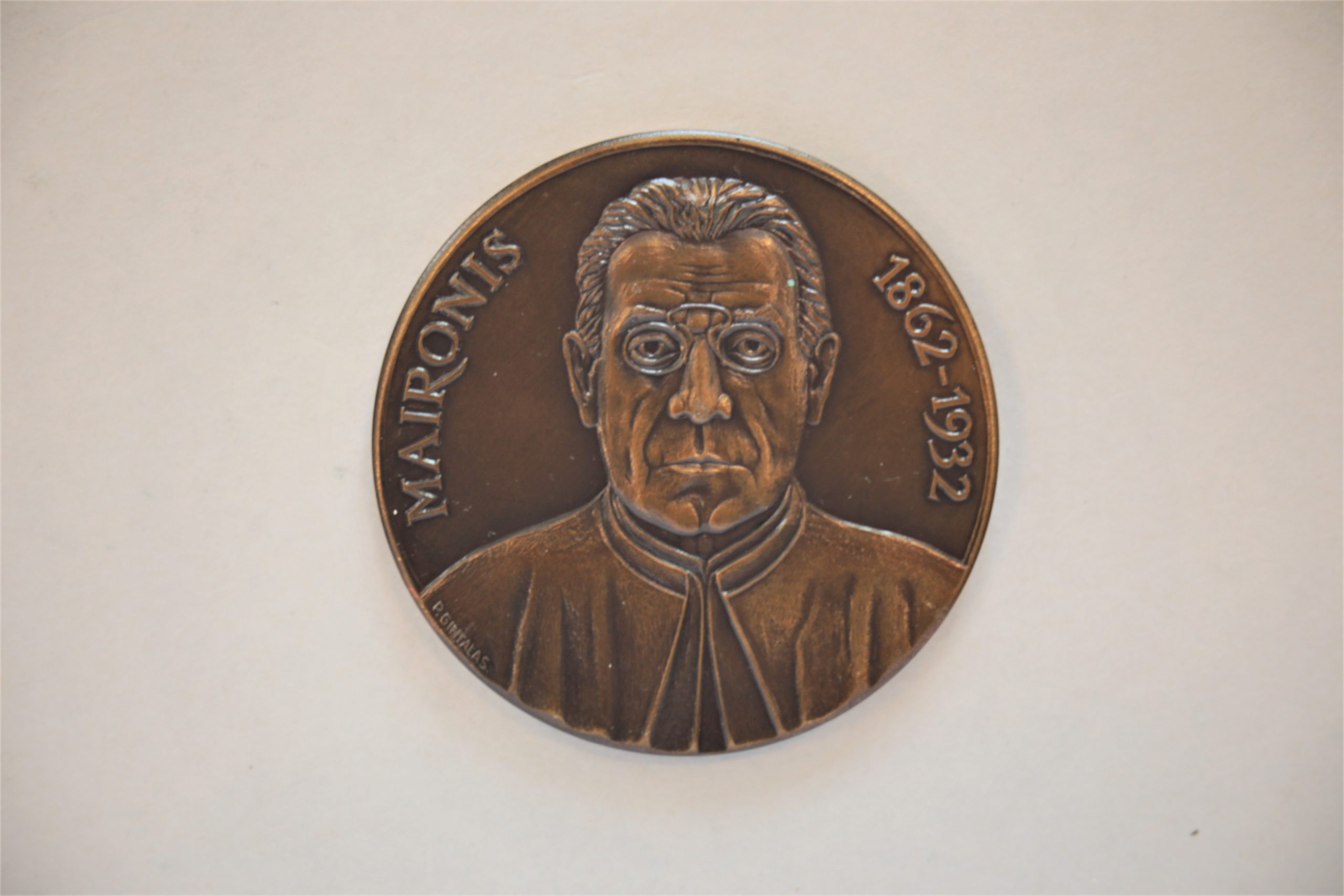 Medalis. Maironis. Aversas. Metalas. Dail. P. Gintalas