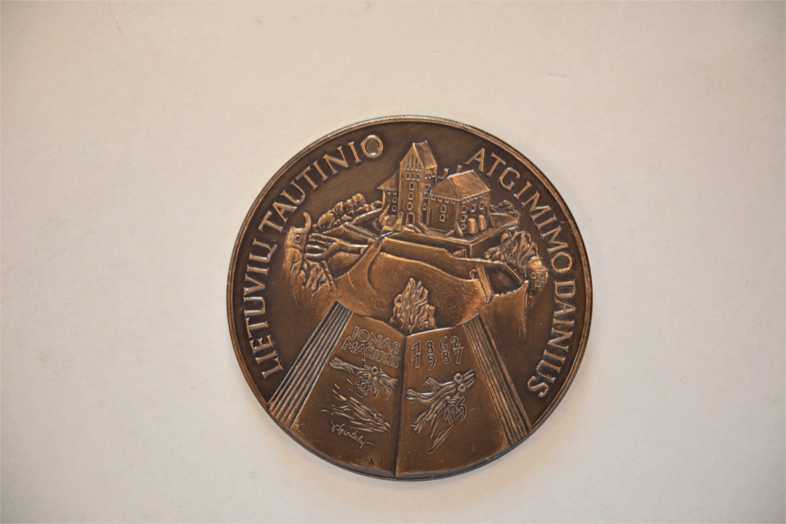 Medalis. Maironis. Reversas. Metalas. Dail. P. Gintalas