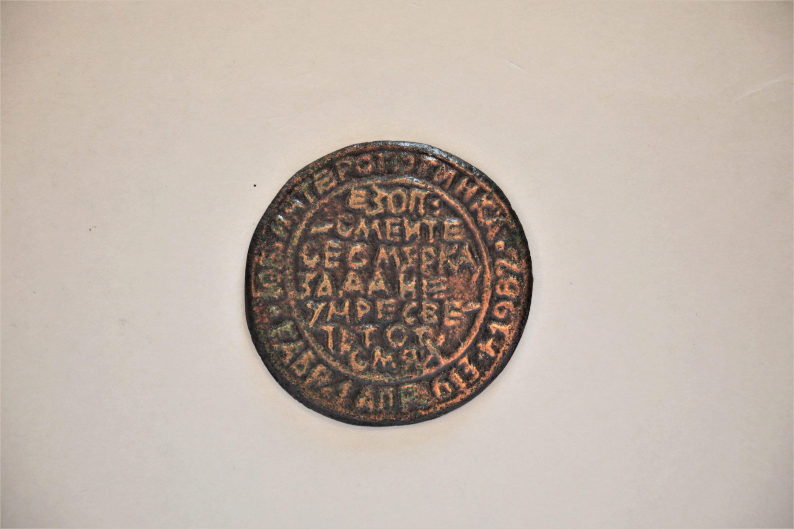 Medalis. Ezopas. Metalas. Reversas. Dail. E. Varnas