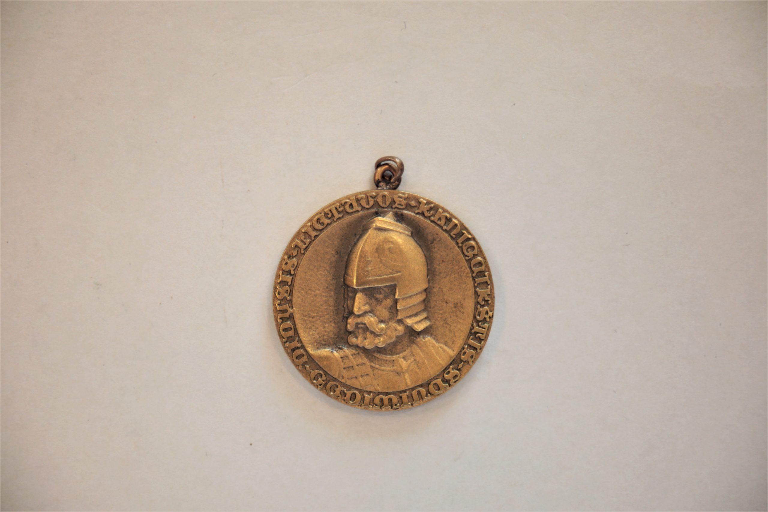 Medalis. Didysis Lietuvos kunigaikštis Gediminas. Metalas. Aversas. Autorius nežinomas