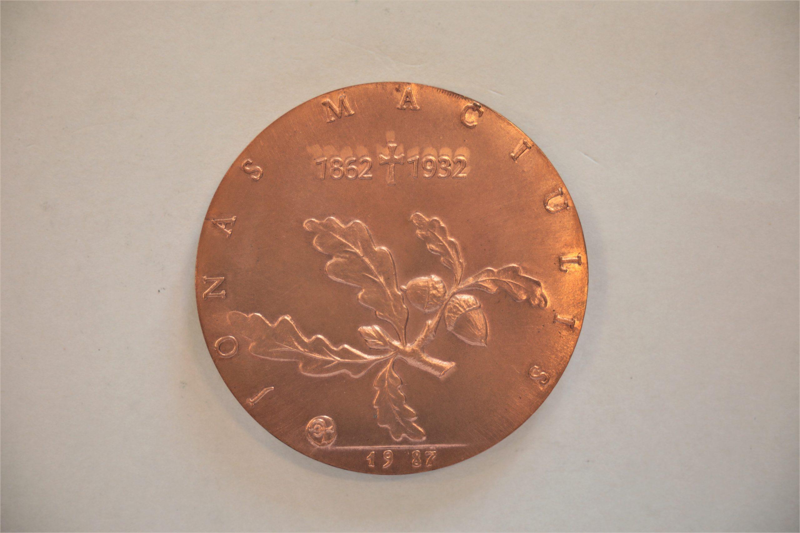 Medalis. Maironis. Metalas. Reversas. Autorius nežinomas